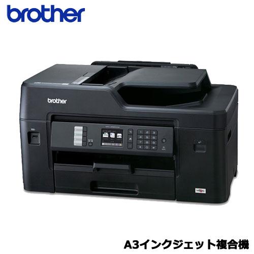 ブラザー PRIVIO WORKS MFC-J6580CDW [A3インクジェット複合機/FAX/ADF/有線・無線LAN]