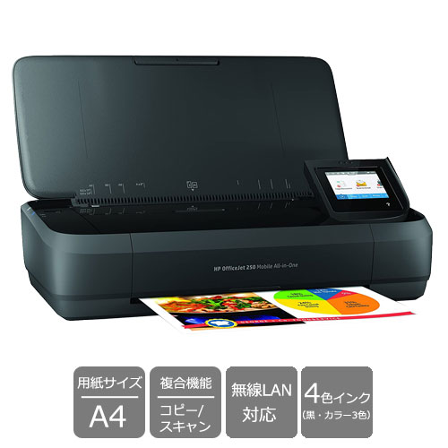 HP CZ992A#ABJ [OfficeJet 250 Mobile AiO]【インクジェットプリンタ】