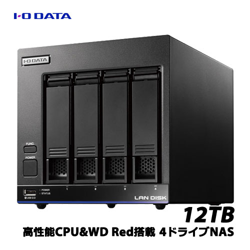 I・O DATA HDL4-X12 [高性能CPU&「WD Red」搭載 4ドライブNAS 12TB]