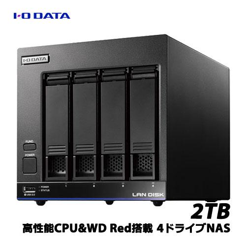 I・O DATA HDL4-X2 [高性能CPU&「WD Red」搭載 4ドライブNAS 2TB]