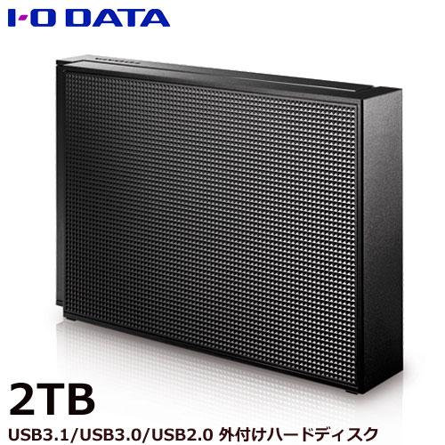 SALE開催中 送料無料 在庫あり アイオーデータ EX-HD2CZ USB 2.0対応 売買 3.0 2TB ブラック 外付ハードディスク