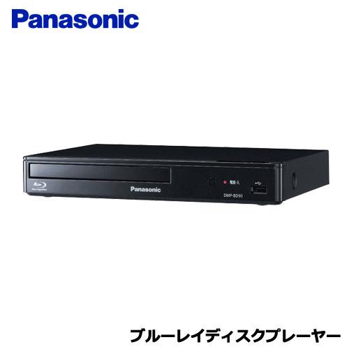 推奨 送料無料 在庫あり 4年保証 パナソニック ブラック DMP-BD90-K BDプレーヤー