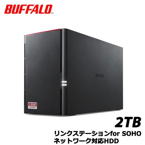 【送料無料】在庫僅少 BUFFALO LinkStation LS520DN0202B [SOHO NAS用HDD搭載 2ドライブNAS 3年保証 2TB]