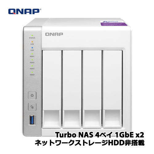QNAP TS-431P [Turbo NAS 4ベイ 1GbE x2 HDD非搭載モデル]【NAS】
