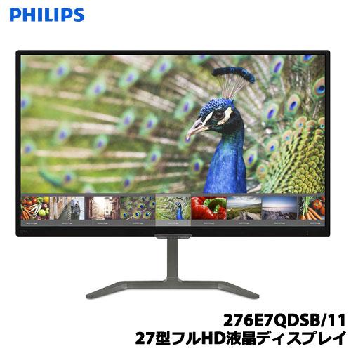 PHILIPS 276E7QDSB/11 [27型PLSパネル採用 FHD液晶ディスプレイ 5年保証]