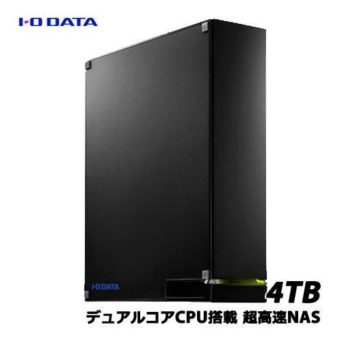 アイオーデータ HDL-AA4/E [デュアルコアCPU搭載 ネットワーク接続ハードディスク(NAS)4TB]