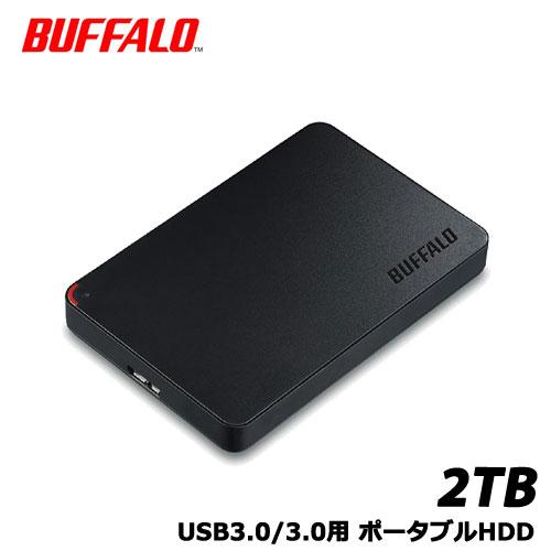送料無料 在庫あり クリアランスsale!期間限定! バッファロー HD-NRPCF2.0-GB USB3.0 ポータブルHDD 2020 BUFFALO 2TB