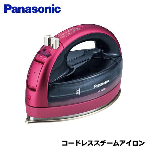 カルル NI-WL704-P [コードレススチームアイロン(ピンク)]