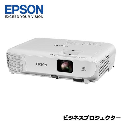 EB-W05 [ビジネスプロジェクター/3300lm/WXGA/ホーム画面]