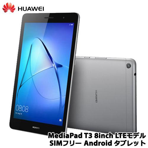 Huawei MediaPad T3 8/LTE/16GB/Gray [HUAWEI MediaPad T3 8 LTE 16GB Gray 53019274]