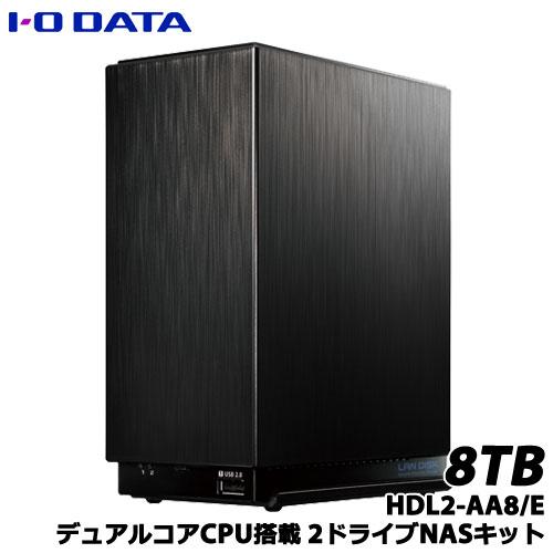 アイオーデータ HDL2-AA8/E [デュアルコアCPU搭載 NAS(ネットワークHDD) 8TB]