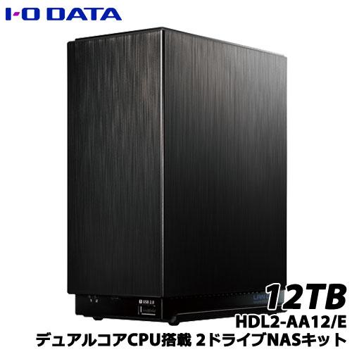 HDL2-AA12/E [デュアルコアCPU搭載 NAS(ネットワークHDD) 12TB]