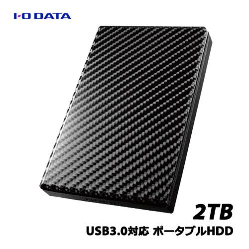 HDPT-UT HDPT-UT2DK [USB3.0対応ポータブルHDD カーボンブラック 2TB]