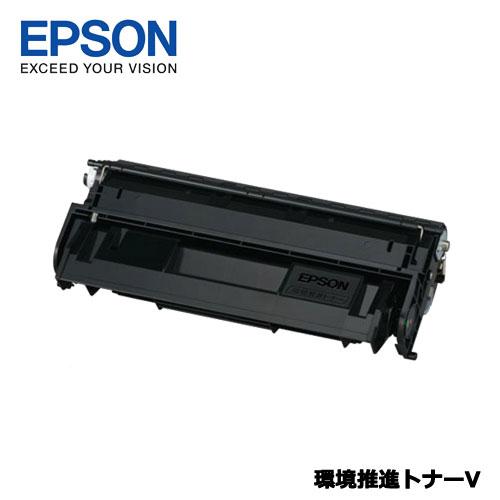 EPSON LPB3T21V [環境推進トナーV]