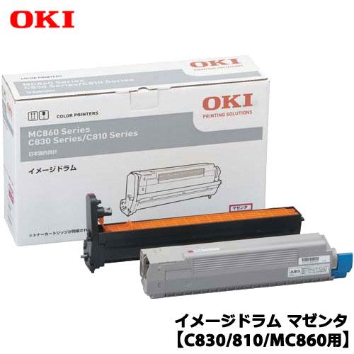沖データ ID-C3KM [イメージドラム マゼンタ【C830/810/MC860用】]