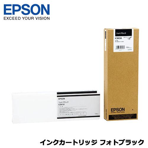 EPSON ICBK58 [インクカートリッジ フォトブラック 700ml]