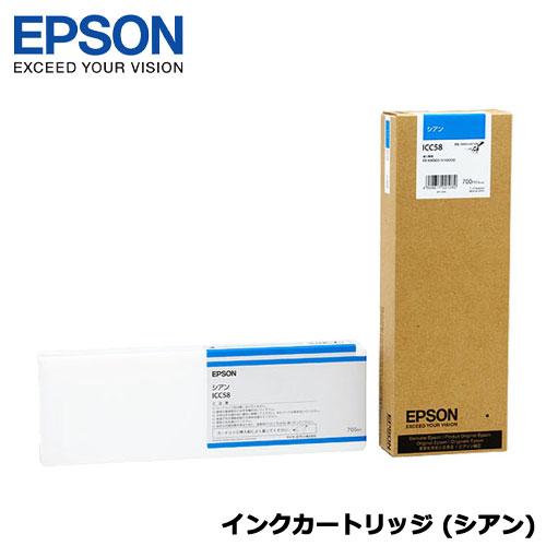 EPSON ICC58 [インクカートリッジ シアン 700ml (PX-H10000/H8000用)]