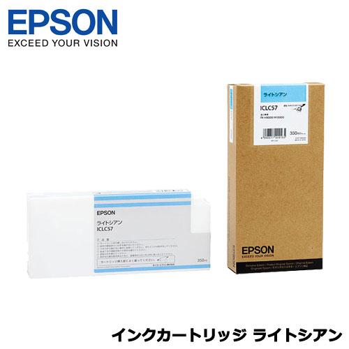EPSON ICLC57 [インクカートリッジ ライトシアン 350ml]