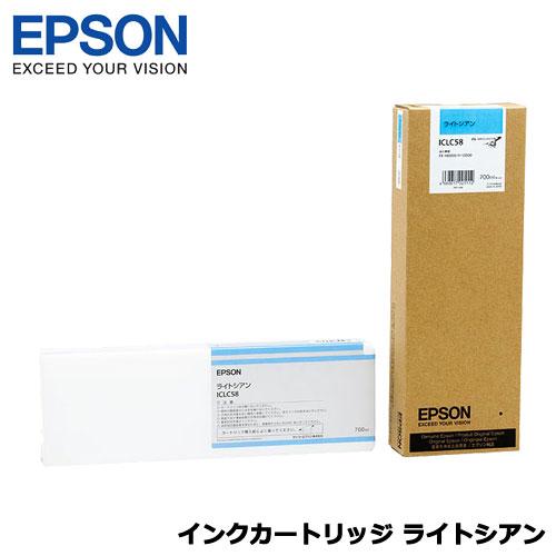 EPSON ICLC58 [インクカートリッジ ライトシアン 700ml]