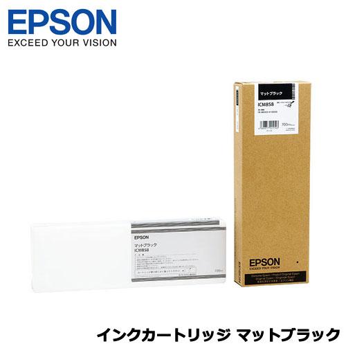 EPSON ICMB58 [インクカートリッジ マットブラック 700ml]