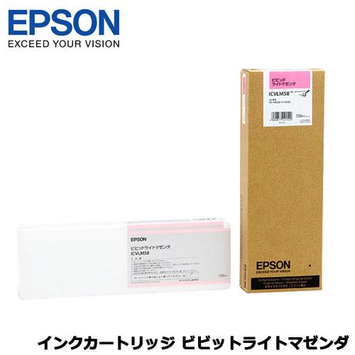 EPSON ICVLM58 [インクカートリッジ ビビッドライトマゼンタ 700ml]