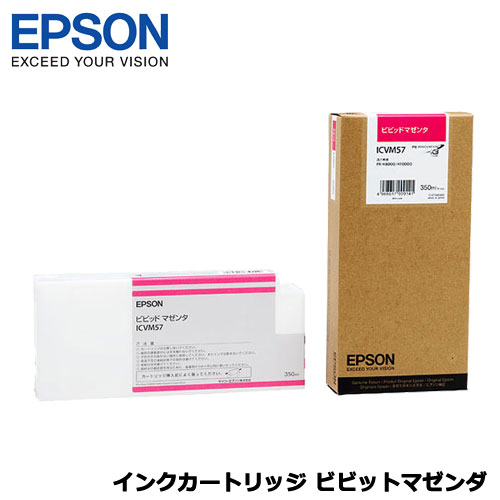 EPSON ICVM57 [インクカートリッジ ビビッドマゼンタ 350ml]