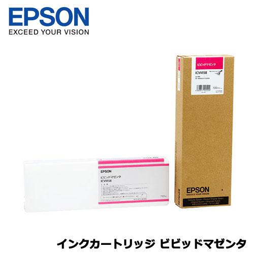 EPSON ICVM58 [インクカートリッジ ビビッドマゼンタ 700ml]