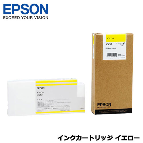 EPSON ICY57 [インクカートリッジ イエロー 350ml]
