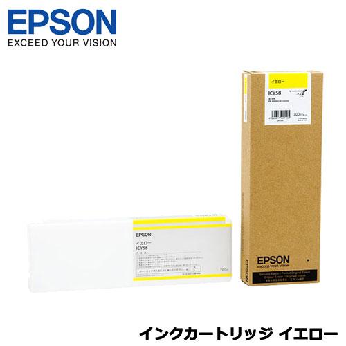 EPSON ICY58 [インクカートリッジ イエロー 700ml]