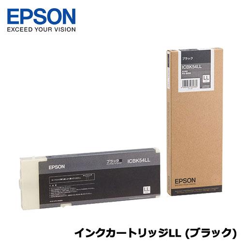 EPSON ICBK54LL [PX-B500専用 インクカートリッジLL (ブラック)]