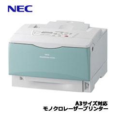 NEC MultiWriter 8250 PR-L8250 [A3モノクロレーザープリンター]