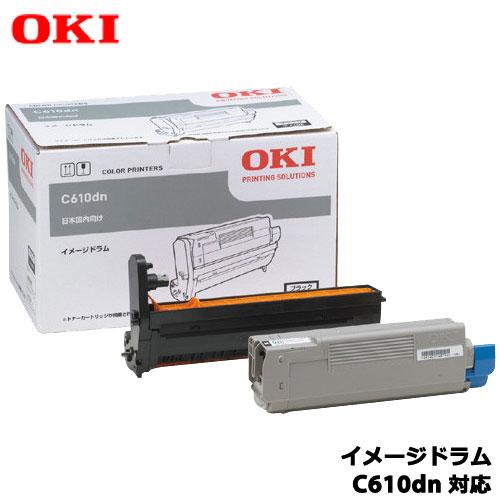 沖データ ID-C4HK [イメージドラム ブラック【C610dn用】]