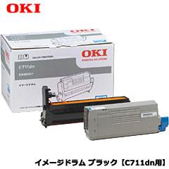 沖データ ID-C4JK [イメージドラム ブラック【C711dn用】]