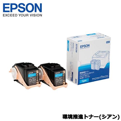 EPSON LPC3T18CPV [LP-S7100用 環境推進トナー/シアン/Mサイズ2個パック(6500ページ×2)]