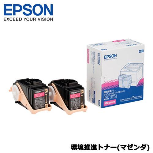 EPSON LPC3T18MPV [LP-S7100用 環境推進トナー/マゼンタ/Mサイズ2個パック(6500ページ×2)]