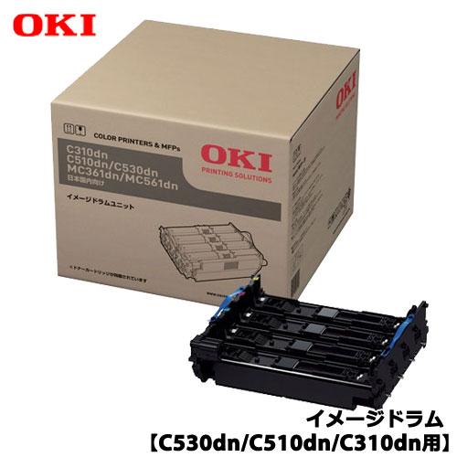 沖データ ID-C4KA [イメージドラムユニット【C530dn/C510dn/C310dn用】]