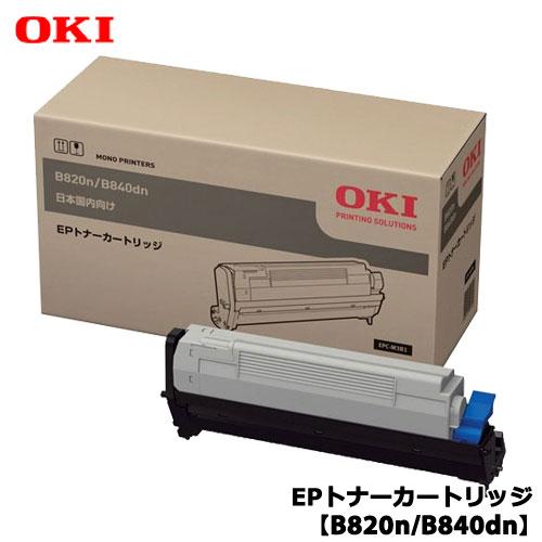 沖データ EPC-M3B1 [EPトナーカートリッジ【B820n/B840dn】]