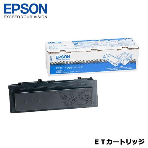 EPSON LPB4T12 [LP-S310/S210用 トナーカートリッジ/3000ページ対応]
