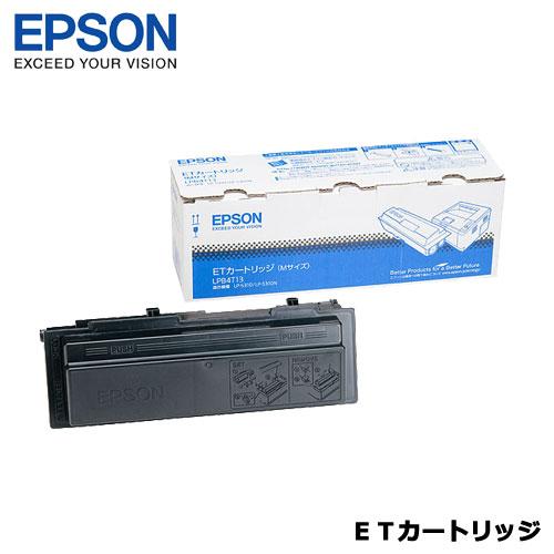 EPSON LPB4T13 [LP-S310シリーズ用 トナーカートリッジ/8000ページ対応]