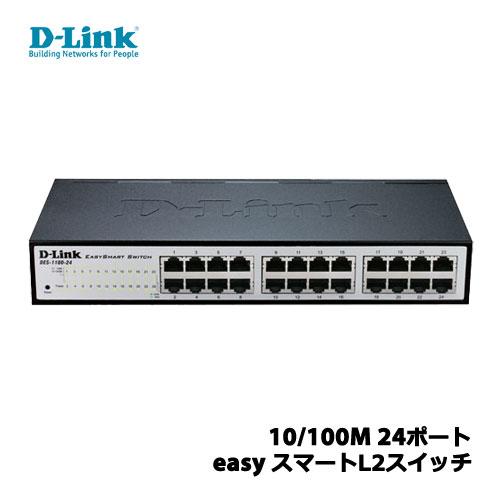 D-Link DES-1100-24 [24ポート 10/100M Easy スマートスイッチ]
