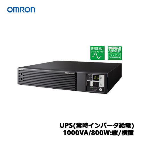 オムロン BU100RE [UPS(常時インバータ給電) 1000VA/800W:縦/横置]