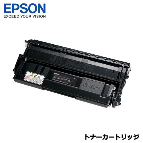 EPSON LPB3T25 [LP-S2200/S3200用 トナーカートリッジ]