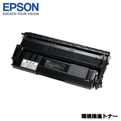 EPSON LPB3T24V [LP-S2200/S3200用 環境推進トナー]