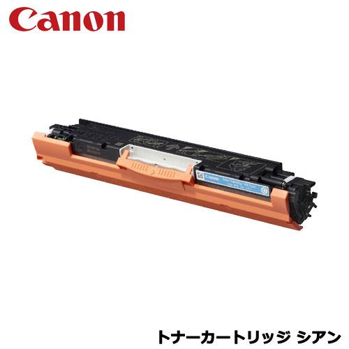 Canon CRG-329CYN [トナーカートリッジ329 シアン]
