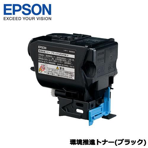 EPSON LPC4T9KV [LP-S820/M720F用 環境推進トナー ブラック(6300ページ)]