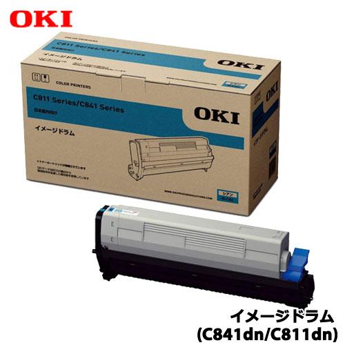 沖データ ID-C3LC [イメージドラム シアン (C841dn/C811dn)]
