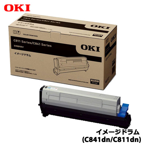 沖データ ID-C3LK [イメージドラム ブラック (C841dn/C811dn)]
