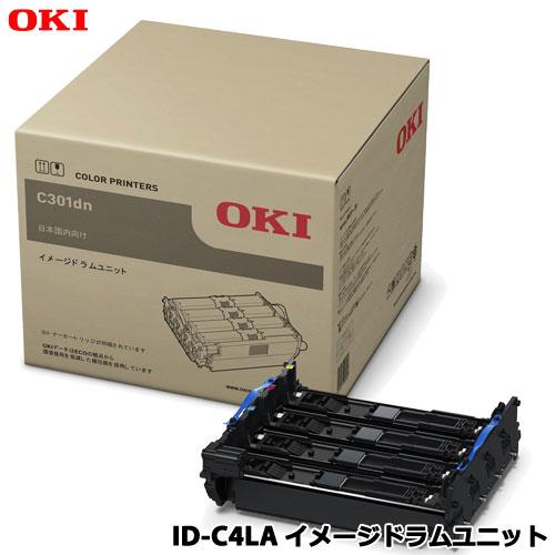 沖データ ID-C4LA [イメージドラムユニット (C301dn)]