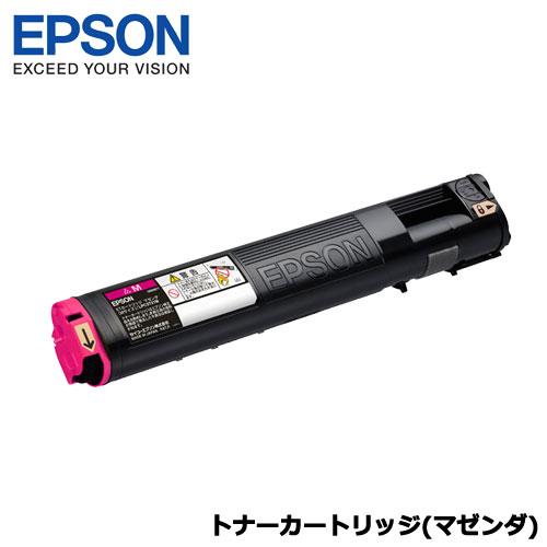EPSON LPC3T21M [LP-S5300/M5300用 トナーカートリッジ/マゼンタ/Mサイズ(6200ページ)]