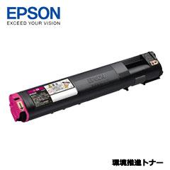 EPSON LPC3T21MV [環境推進トナー/マゼンタ/Mサイズ(6200ページ)]